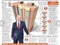 haber_04-10-09-20131
